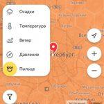 Яндекс запустил в Погоде карту для аллергиков