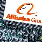 Alibaba и его процессор