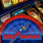 Интернет-казино Вулкан Делюкс: особенности игры онлайн