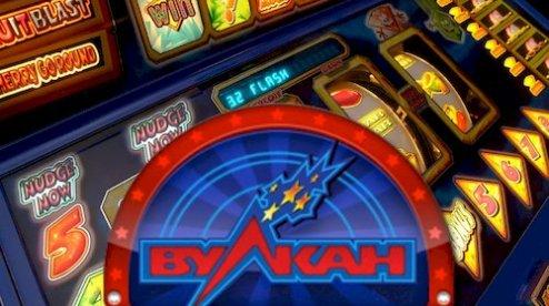 Казино Вулкан дарит возможность играть в онлайн азартные игры бесплатно