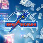 Онлайн казино Вулкан для азартного досуга