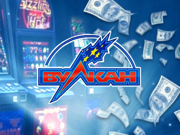 Казино Вулкан Кинг : лучшие игровые автоматы и прочие азартные развлечения
