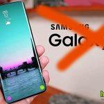 Samsung Galaxy S11 или Galaxy One не существуют!