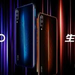 Суббренд Vivo iQOO сообщил название новой модели