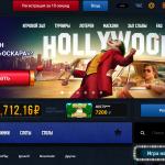 Онлайн-казино Vulcan Mega – интересный и доступный способ заработка