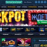 Лучшие азартные игры в онлайн казино Azartplay