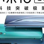 Xiaomi откладывает премьеру Mi 10 5G в Индии из-за COVID-19