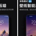 Xiaomi анонсирует темный режим 2.0 в MIUI 12