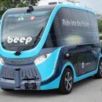 Автономные транспортные средства помогают транспортировать образцы с тестами на коронавирус