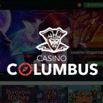 Обзор онлайн казино Колумбус