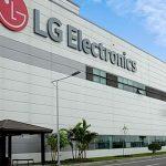 LG представляет необычный патент на складной смартфон. Задумка впечатляет!