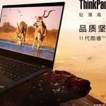 Представлен Lenovo ThinkPad T14s 2021. Мы знаем цену нового ноутбука